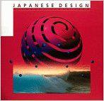 Japanese Design: A Survey Since 1950